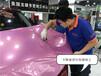 杭州汽車改色貼膜,路虎極光雷電閃粉改色貼膜,車身改色膜