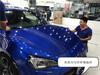 杭州汽车玻璃贴膜,法拉利汽车隔热防爆贴膜,欧帕斯授权店施工