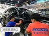 杭州汽車鍍晶施工汽車漆面鍍晶品牌推薦杭州鍍晶施工店