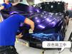 保時捷macan改色案例,杭州汽車改色貼膜,保時捷全車超亮鉆石極光藍改色貼膜