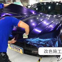 保时捷macan改色案例,杭州汽车改色贴膜,保时捷全车超亮钻石极光蓝改色贴膜