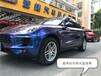 杭州路虎攬勝車身改色貼膜3D炫彩灰改色膜,感受不一樣的車漆色彩