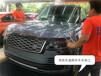 路虎攬勝漆面貼隱形車衣施工,杭州美國龍膜漆面保護膜授權店,專業車身貼膜