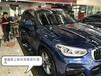 寶馬X3新車鍍晶施工,杭州SONAX鍍晶授權店,索納克斯鍍晶