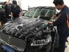 杭州哪里可以貼汽車隱形車衣?全車車身保護膜施工什么價格?