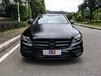 杭州汽車改色貼膜,奔馳E300L漆面陶瓷黑改色貼膜,整體效果太帥了
