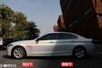杭州寶馬525LI車身改色貼膜,漆面鐳射白改色貼膜,讓你感受不一樣的白色車漆