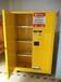 45加仑黄色防爆柜重型防火柜大型工业化学品防火柜