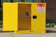 订做45加仑防火柜、易燃品安全柜厂家直销