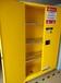 CE认证防爆柜、特价安全柜、防火柜、防火安全柜,厂家直销热卖中