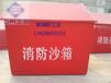 中国石油消防沙箱消防器材箱订做黄沙箱钢制铁皮沙箱