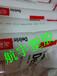 有货均聚甲醛POM塑胶原料550SF美国杜邦挤塑级