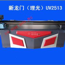 东方龙科UV喷绘机的优势可在任何平面上打印图案