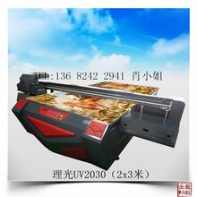危害理光平板打印机喷头的10种行为