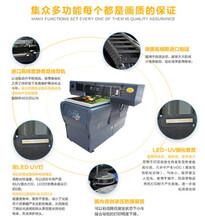 小型创业理光工艺品uv数码喷绘机亚克力金属胸牌打印机厂