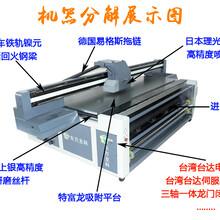 东方龙科木版画打印机万能打印机设备