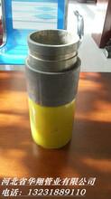 湖南長沙銷售PF鋼編耐磨復合管和SSPE煤礦管圖片