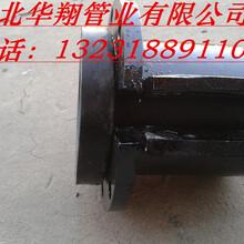 湖南郴优游娱乐平台zhuce登陆首页销售PF钢编耐磨复合管和SSPE煤矿管图片
