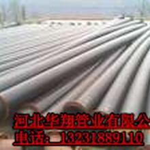 河北華翔管業生產PF鋼絲纏繞耐磨復合管和礦用高壓耐磨鋼編復合管圖片