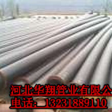 河北华翔管业生产PF钢丝缠绕耐磨复合管和矿用高压耐磨钢编复合管图片