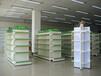 超市货架厂家直销超市设备组合货架商超设备便利店货架