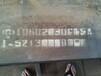 供应舞钢15CrMo合金钢/12Cr1MoV合金钢/16MnSiCr合金钢/30Mn2钢板