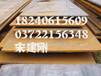 15CrMo现货切割/12Cr1MoV价格/16MnSiCr钢板加工/30Mn2行情