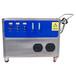 可移动高浓度臭氧水机/臭氧水发生器
