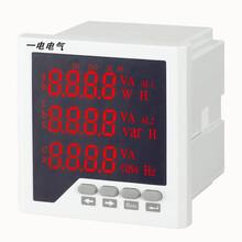 一電PMAC600B-Z三相智能多功能表帶計量RS485通訊功能圖片