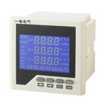 一电高精度PDM-803AC电力监控仪表带计量功能图片