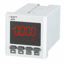 一电PDM-801A-F48智能电流表抽屉柜安装尺寸4545mm图片