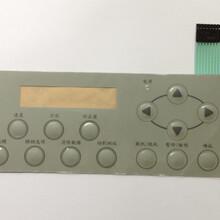 捷豹刻字机面膜刻刀刀座电机压条等GCC捷豹原装配件图片