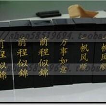 印章材料章坯章材批发零售印章机刻章机及辅助工具图片