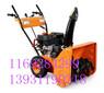 小型自动扫雪车一小时清1600mY小型自动扫雪车厚厚的雪也能扫
