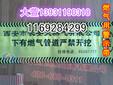 地下管道标识产品——燃气管道警示带M燃气管道示踪警示带厂家