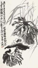 北京吴昌硕字画鉴定拍卖价值图片