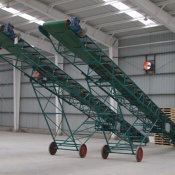供應二手舊移動式皮帶糧食輸送機