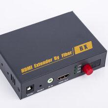 大量供应视频光端机DT200单模单纤带IR回传20公里