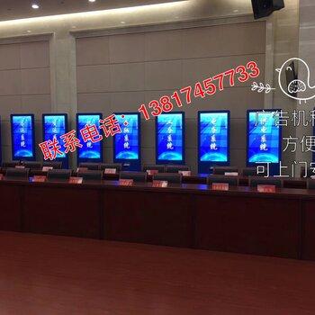 出租/租賃上海液晶廣告機顯示器廠家出租免押金