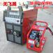 无?#23665;?#20108;保焊机NBM-500脉冲气保焊大电逆变焊机分体气保焊