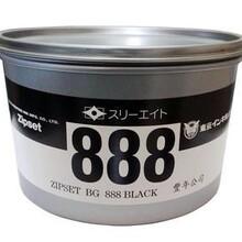長期供應日本蝴蝶888特黑膠印油墨印刷潘通專色防偽油墨印光油啞光油圖片