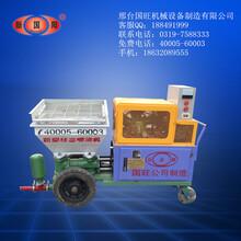 供应操作方便的柱塞式砂浆喷涂机适用于多种工程