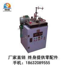 生产带锯条自动磨齿机专业厂家操作简单易学