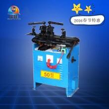 邢台锯条对焊机质量远远高于传统的银焊和氧焊的对焊机