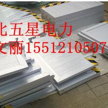 变电站挡鼠板_挡鼠板高度A1挡鼠板规格挡鼠板标准挡鼠板价格