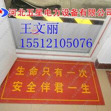 河北防鼠板生产厂家♥♥北京挡鼠板石家庄防小动物板厂家