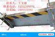 天津地下室挡水板厂家∥抗冲击不锈钢挡水板价格