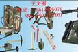 河北五星組合工具包_單兵救援6件套工具_地震救援組合工具可有多種用途