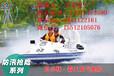济南气垫船气垫船图片,应急救援10座气垫船,安全可靠