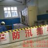 长沙地下车库挡水板_地铁防汛挡水板_车库防水板安装快捷